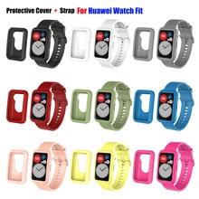 Correa de silicona para Huawei Watch Fit, funda protectora de repuesto, accesorios para reloj Huawei