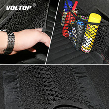 Mesh Trunk Car Organizer Storage Net Universal goods Rear Seat Back Stowing Tidying Accessories Travel  Network Pocket Bag