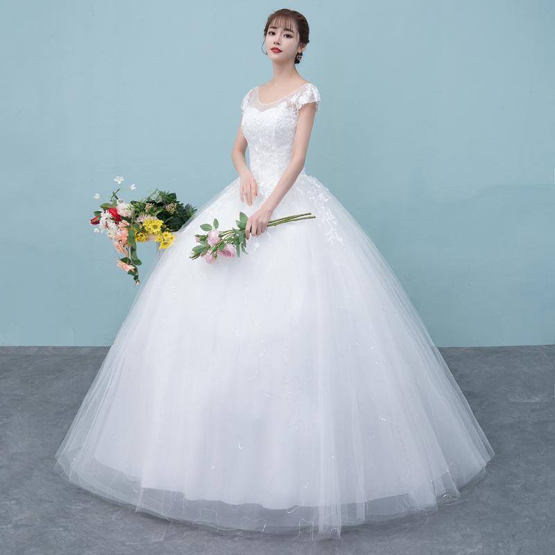 Bride Wedding Dress 2018 New Style Marriage Korean Style Qidi Shoulder Slimming Large Size Studio Lace Wedding Dress