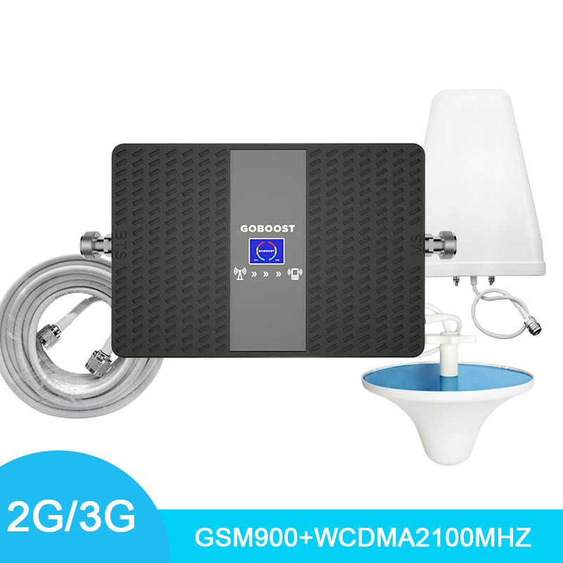 LCD Display Signal Booster GSM900 +2100WCDMA Cell Phone Booster Dual Band Mobile Signal Amplifier 70dB Gain Signal Repeater