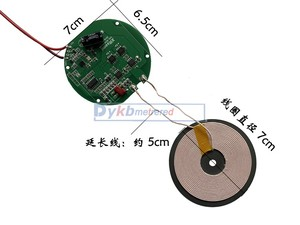 Image 2 - 15W 12V 5A Qi Wireless Fast Charger Charging Transmitter Module circuit board 10W/7.5W/5W+ coil FOR CAR Samsung Huawei iPhone