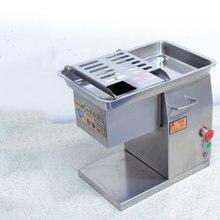 Aço inoxidável comercial cortador de carne slicer cubo máquina de picar carne escamosa cortador de carne elétrico 220v