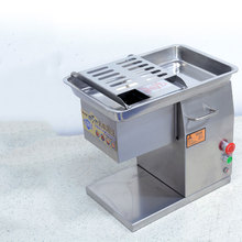 Commercial stainless steel meat slicer cube meat mincing machine Flaky meat cutting machine electric meat slicer cutter 220V