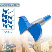 1 шт 15 мм 80 деревообрабатывающий шестигранный хвостовик шарнир