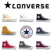 Converse Chuck Classic Taylor High-Top 10 Styles All Star Men'S  Women'S Skateboarding Shoe And Platform Sneakers
