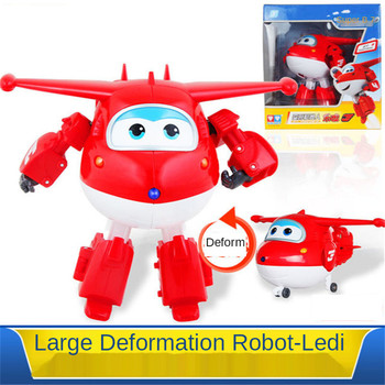 Super Flying Man Double Toy Set Full Set Of Ledi Xiaoai Super Equipment Sound And Light Deformation Robot Toy image