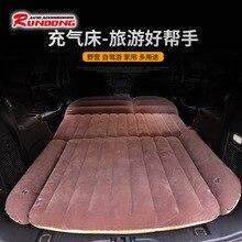 Chase fun three generation SUV rear tail box air mattress car bed car travel mattress rear seat Che Zhen bed