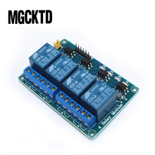 10pcs 4 channel relay module 4 channel relay control board with optocoupler. Relay Output 4 way relay module for arduino