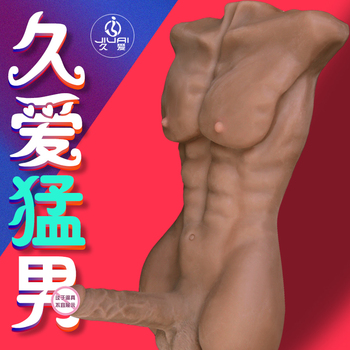 Sex Doll Realistic Big Chest Muscle Man Big Dildo Can Anal Sex Male&Female Masturbator Love Doll Sex Toys for Gay Men and Women
