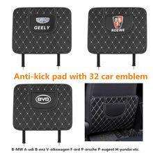 1 шт Противоударная подкладка для спинки автомобильного сиденья