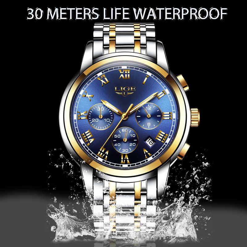 2018 nuevos relojes de marca de lujo LIGE cronógrafo para hombre relojes deportivos a prueba de agua de acero completo reloj de cuarzo para hombre