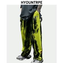 Irregular Tie-dyed Wide Leg Pants Mens Fashion Straight Elastic Waist Loose