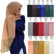 10pcs/lot Wholesale Women Plain Chiffon Double Floral Lace Hijabs Shawls Muslim Hijabs Headscarf Pas