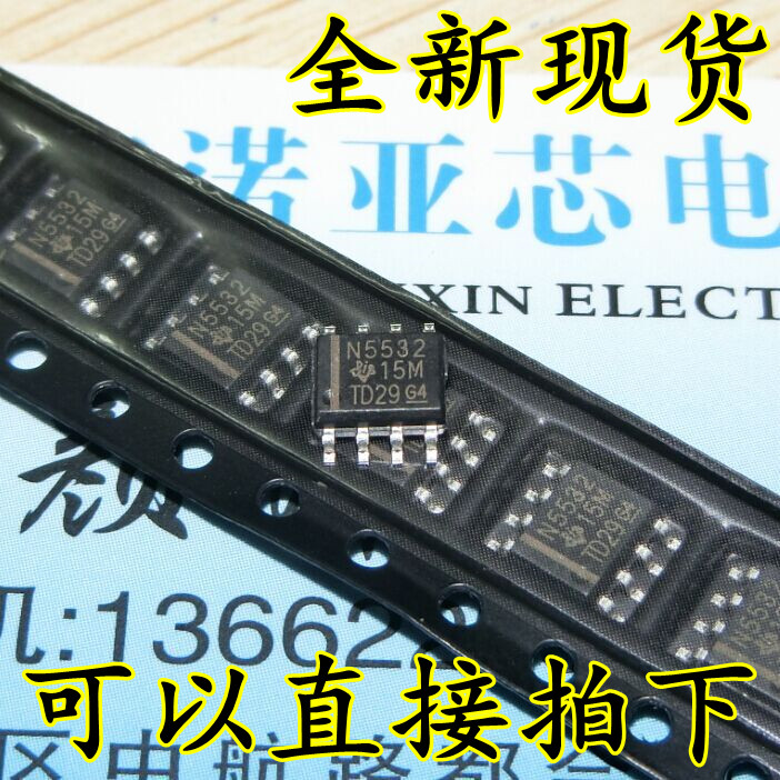 10pcs/lot New N5532 NE5532 NE5532DR SOP-8 Audio Operational Amplifier