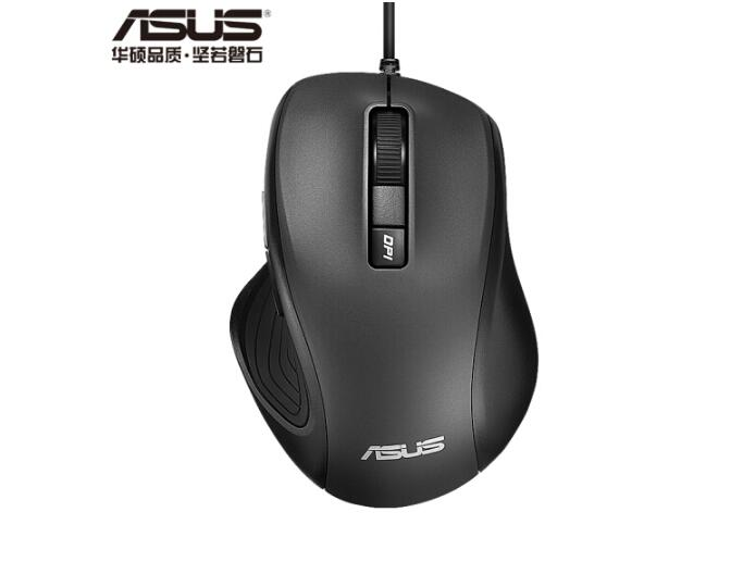Asus UX300 PRO black mute wired mouse  gaming / office / laptop / desktop / USB / plug and play / mute|Mice| |  - title=