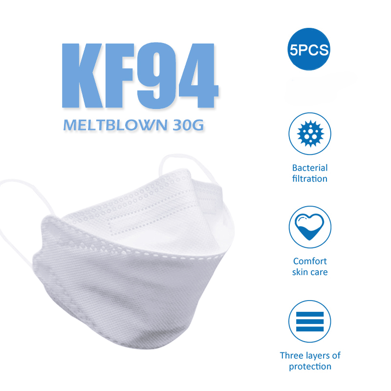 5PCS Kf94마스크 Face Mouth Masks Non-woven 4 LayerAnti Dust Safety Protective Mouth Nose Covers Masks Dustproof Anti-Polution KF94