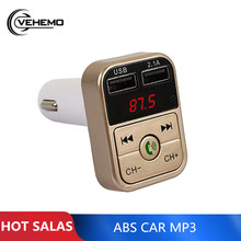 Car Charger Mobile Phone Tablet GPS Bluetooth Music MP3 Audio Receiver 2.1A Fast Car-Charger Dual USB Car Phone Player Adapter цена в Москве и Питере