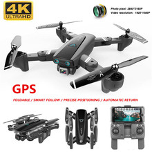 New S167 GPS Drone 4K With Camera RC Quadcopter Drone WIFI FPV Foldable Off-Point Flying Gesture Photos Video Helicopter Toy