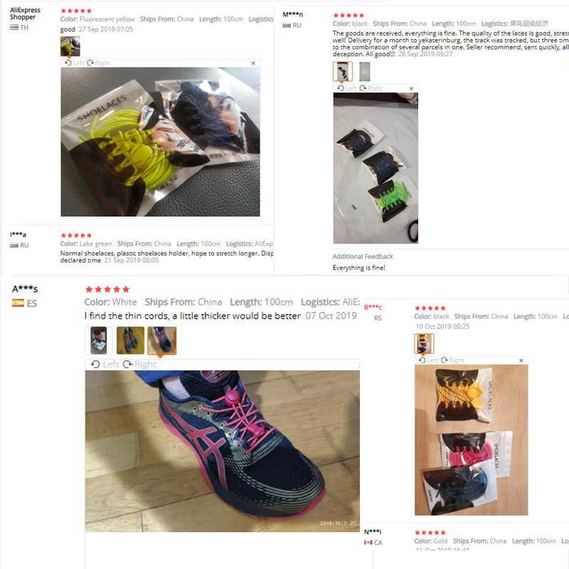 1 زوج 23 ألوان حذاء رياضة أربطة الحذاء مطاطا لا التعادل أربطة أحذية تمتد قفل الأربطة كسول سريعة المطاط رباط الحذاء shoechains