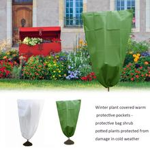 New Plant Cover Covered Garden Winter Frost Frozen Protection Blanket For Fruits
