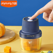 Joyoung Wireless Meat Chopper 1200mAh Battery Rechargeable Electric Food Blender Mini Baby Food Grinder 1800RPM Mixer