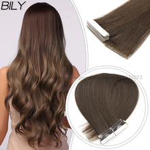 BILY 16'' 20'' 24'' Straight PU Skin Weft Hand Tied Tape In Adhesives Seamless Invisible Injection Remy Human Hair Extensions