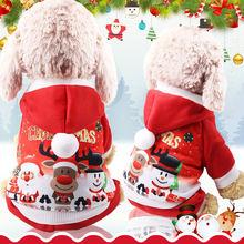 Рождественская Одежда для собак пальто маленьких зимний костюм