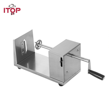 ITOP Potato Spiral Slicer Stainless Steel Potato Tower Twisted Cutter Slicer Machine Manual Vegetable Tools With 2 Blades цена и фото