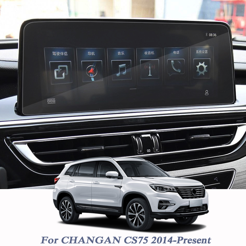 For CHANGAN CS75 2014-Present GPS Navigation Screen Glass Protective Film GPS Screen Protective Film Internal Accessories