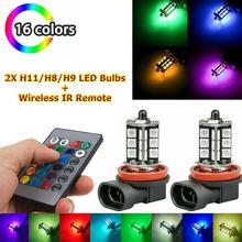 2 sztuk 12V 27SMD 5050 multi-color RGB LED światła przeciwmgielne jazdy żarówki zdalnego (nie obejmuje baterii) 9005 9006 H7 H8 H11 7440 1156 27RGB tanie tanio 12 v NONE CN (pochodzenie)