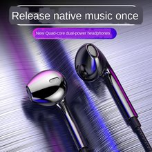 Wired Headset 3.5mm In-ear Stereo Without Bluetooth Stereo Without Bluetooth with Microphone Universal Suitable for Android(China)