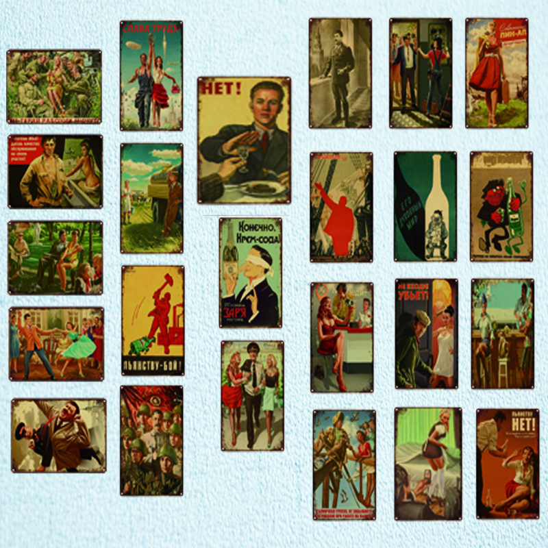 Style russe staline étain signes Plaque métal Vintage mur Bar Art Garage décor Cuadros 30X20CM LA-2758A