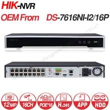 Hikvision OEM NVR DS 7616NI I2/16P (OEM รุ่น: DT616 V2/P16) 16CH POE NVR สำหรับกล้อง POE 12MP MAX 2SATA Network Video Recorder