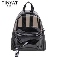 TINYAT Clear PVC Women Backpack Transparent Fashion Solid Backpack Travel School Backpack Bag for Teenage Girls Mochila Children(China)