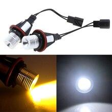 1 шт. E39 E60 E87 X5 светодиодный Ангел глаз кольцо маркер боковой светильник белого и желтого цвета светодиодный с лампой соединительный кабель с...