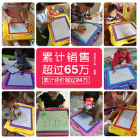 Infant Drawing Board 1 3 Year Old Writing Board Baby Children's Painting Toy Magnetic 2 CHILDREN'S Color Plastic Doodle Board Gu|Palette| |  -