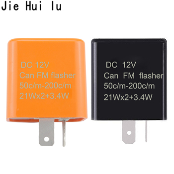 12V 2 Pin LED Flasher Frequency Relay Turn Signal Indicator Motorcycle Motorbike Fix Multiple Protection Safe