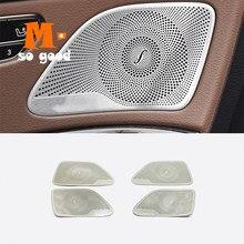 2014 15 16 17 18 19 2020 para mercedes benz classe s w222 porta do carro de aço inoxidável alto-falante interno áudio chifre capa guarnição acessórios