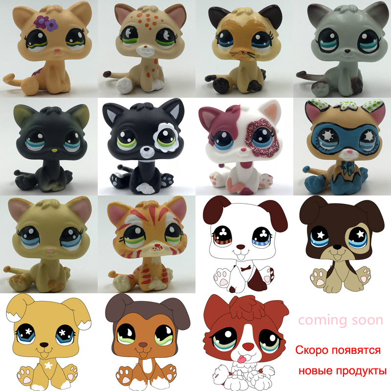 LPS CAT 3CM MINI Custom-made Baby Kitten Puppy For Pet Shop Toy Short Hair Cat Dog Collie Great Dane Spaniel Dachshund Kitty