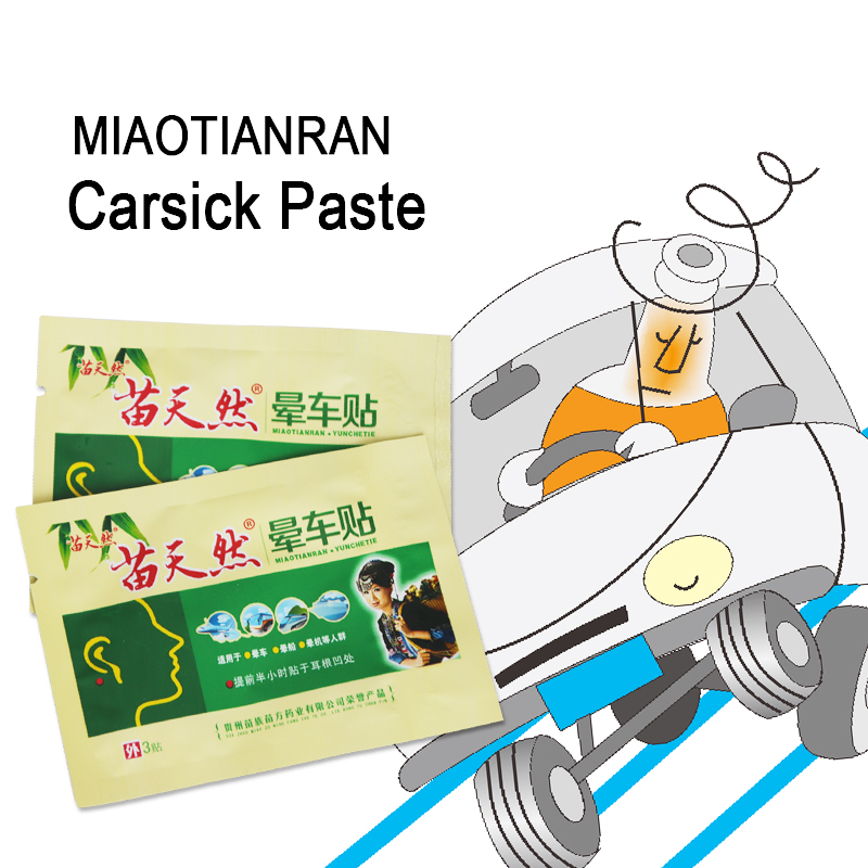 6pcs/1box YIGANERJING Healthy Care Anti Motion Sickness Patch Carsick Paste 100% Natural Safe And Comfortable 72 Hours Effectiv6