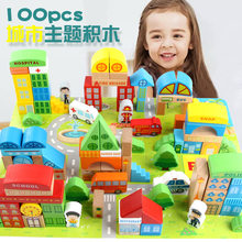 Wood 100 Pieces Children City Theme Building Blocks Kindergarten Traffic Tools Aeroplane Chess Shape Toy Building Blocks(China)