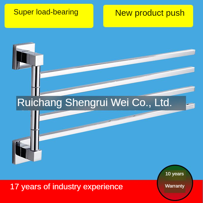 New Style Activity Towel Rack Stainless Steel 180-Degree Rotating Square Tube Towel Rack Bathroom Pendant