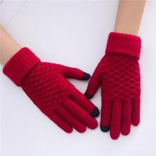 Zimowe rękawiczki damskie rękawiczki do jazdy z ekranem dotykowym 2020 promocja para rękawiczki rękawiczki Handschoenen kobieta zimowe rękawiczki Luvas 2020 tanie tanio Bigsweety Dla dorosłych CN (pochodzenie) Unisex Poliester Stałe Elbow Moda Gloves