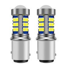 2 шт 2020 Новый 1157 p21/5 Вт bay15d супер яркий 3030 светодиодный