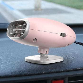 12V 150W grzejniki samochodowe uniwersalne akcesoria do ogrzewania wnętrza samochodu grzejniki wentylatorów okno Mist Remover okno samochodu śnieg Defogger tanie i dobre opinie CN (pochodzenie) other 0 3kg