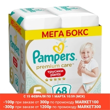 Трусики Pampers Premium Care Размер 5, 12-17кг, 68 шт.(Monthly Pack)