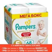 Трусики Pampers Premium Care Размер 5, 12-17кг, 68 шт.(Monthly Pack)