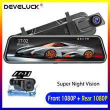 jansite 10 car dvr touch screen dual lens video recorders rear view mirrors full metal back shell stream media mirror dash cam Develuck10 inches Touch Screen 1080P Car DVR stream media Dash camera Dual Lens Video Recorder Rearview mirror 1080p Rear camera