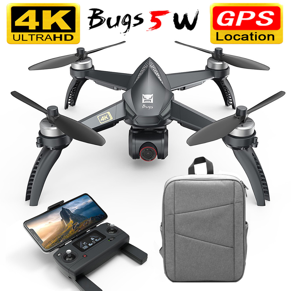 MJX Bugs 5W B5W GPS Brushless RC Drone with 5G 4K Wifi FPV HD Automatic adjustment Camera Quadcopter VS H117S RC Helicopter Dron