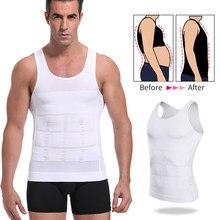 2021 homens corpo shaper apertado magro barriga cintura treinador postura camisa elástico abdômen tanque forma superior coletes emagrecimento peitos ginásio colete